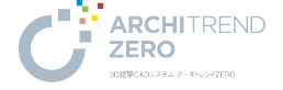 ARCHITREND ZERO BellCAD